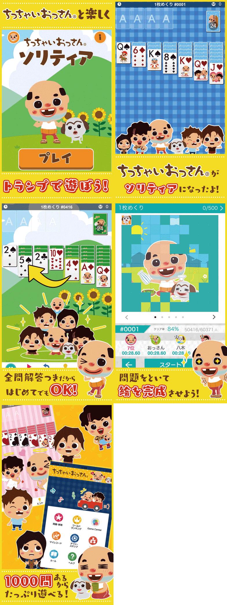 shinchaku_20160419